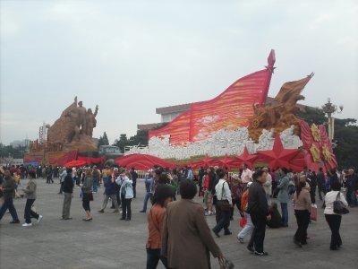 Beijing_TianAnMen1.jpg