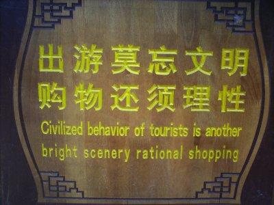 Lijiang_Board.jpg