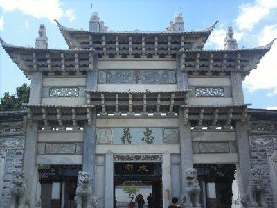 Lijiang_Gate.jpg