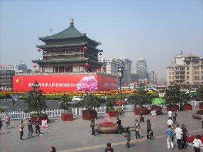 XiAn_City.jpg