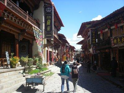 Zhongdian_..nStreet.jpg