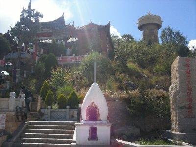 Zhongdian_Monastery.jpg