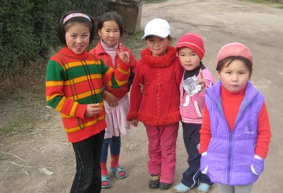 Kyrgyz village children