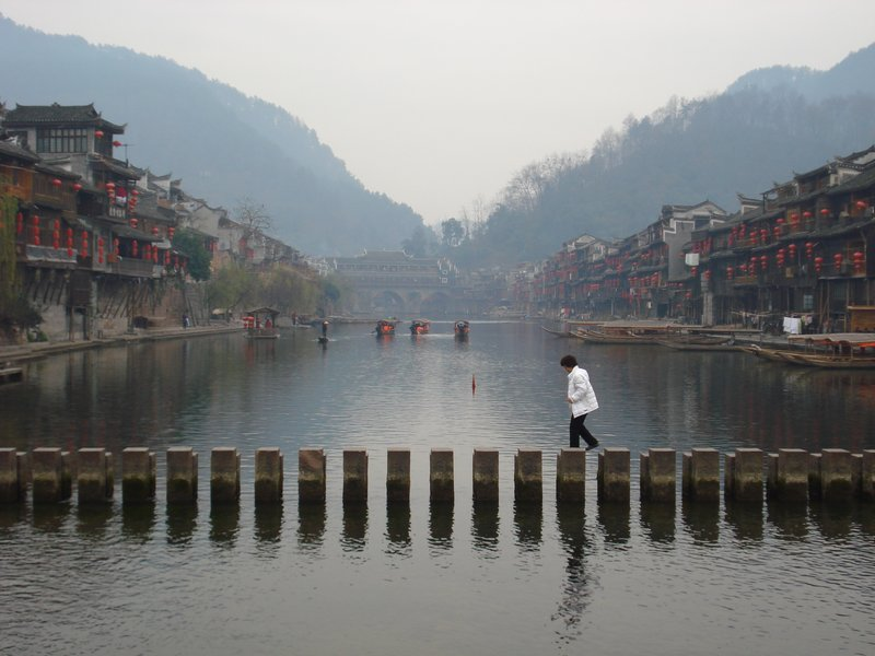 FengHuang town's special bridge