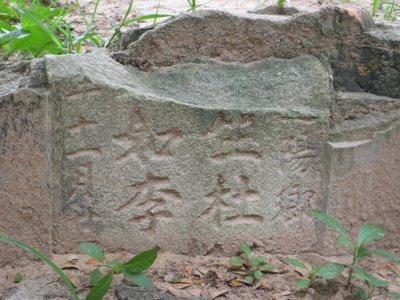 cambodia1 003