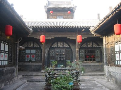 courtyard in Pingyao