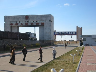 Chinese Russian Border