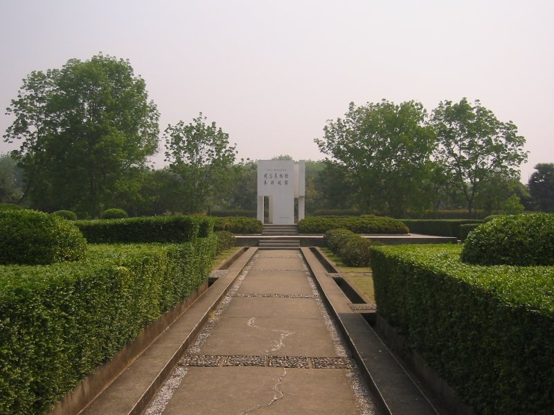 Jinghong Botanical Gardens 2