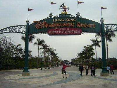 Disneyland Hongkong!