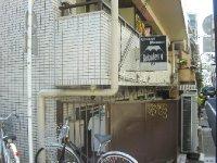 Hostel in Tokyo