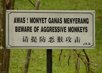 Sign in the Botanical Gardens