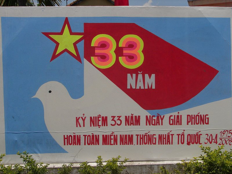 33rd anniversary of unification: 30.4.08
