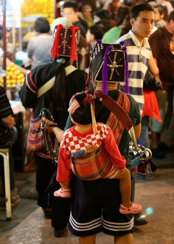 Hmong or Yao
