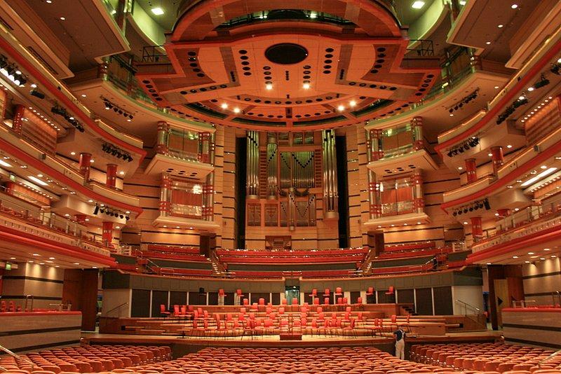 Birmingham Concert Hall