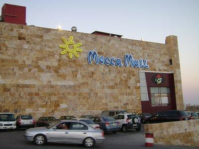 Mecca_mall.jpg