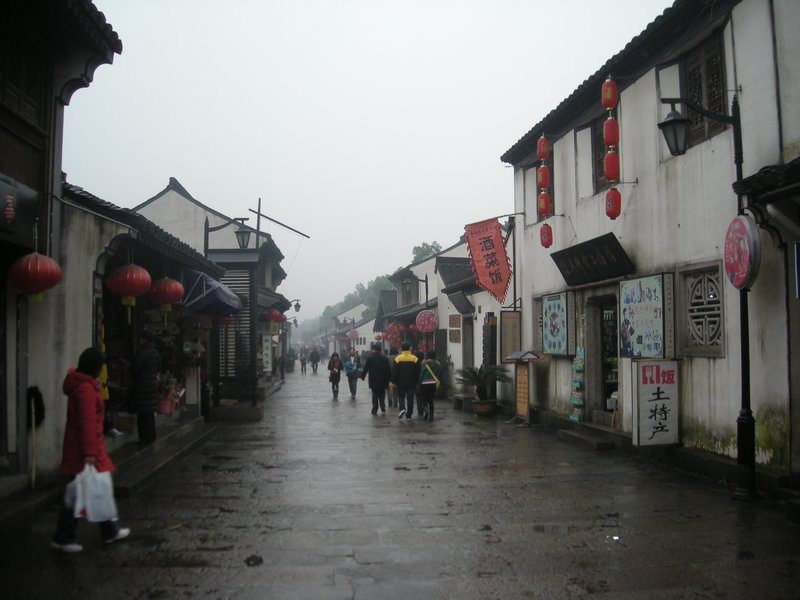 Lu Xun Lu on a rainy day