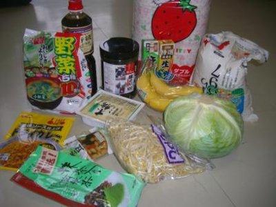 Erstes Shopping in Japan