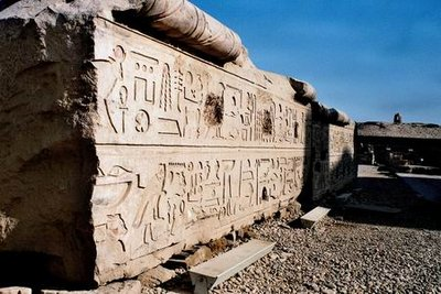 Egytian writing at Edfu