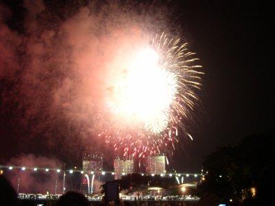 Singapore  44 års nationaldag