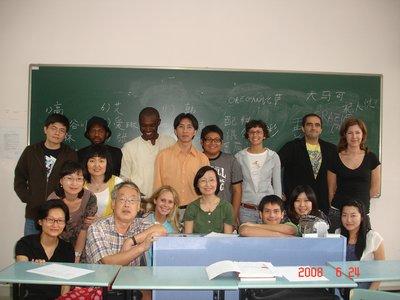 My class last semester