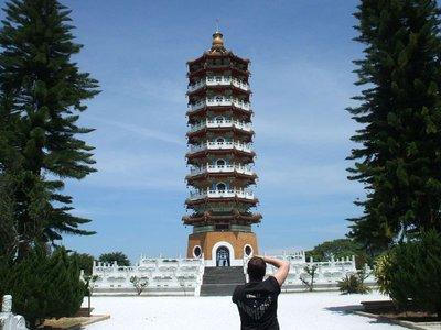 Tom and Pagoda