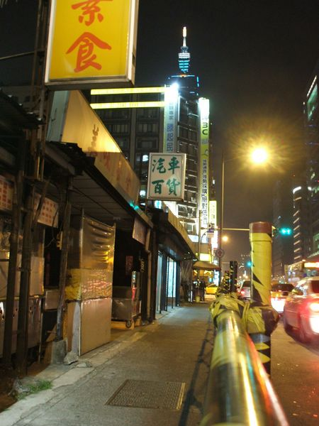 Xinyi Road (my street) and 101