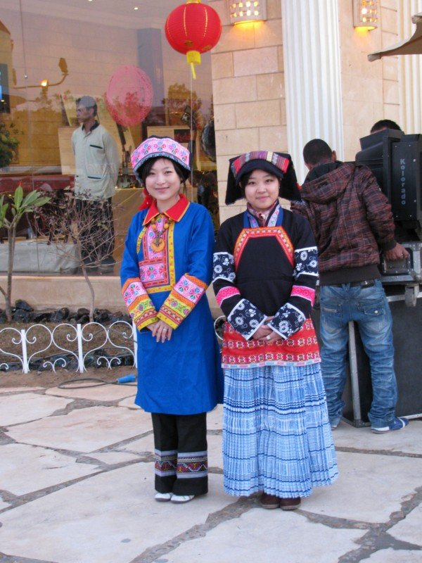 Girls dressed in traditional costumes
