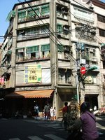 Keelung_City.jpg