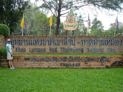 Khao Lumpee Had Thaimaung