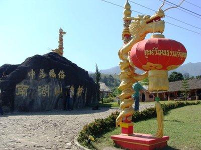 Thailand__..008_135.jpg