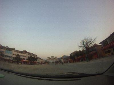 03-iuhuashangate