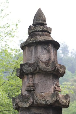Tang Dynasty Pillar