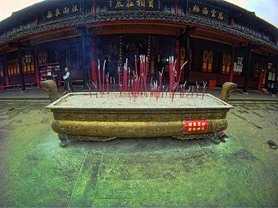 103_Baoguoincense