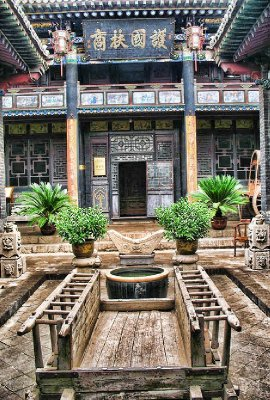 A very impressive landscaped courtyard