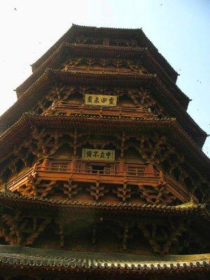 Wooden Pagoda Close view