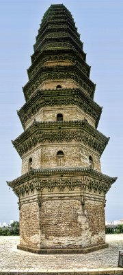 This is the Second Pagoda