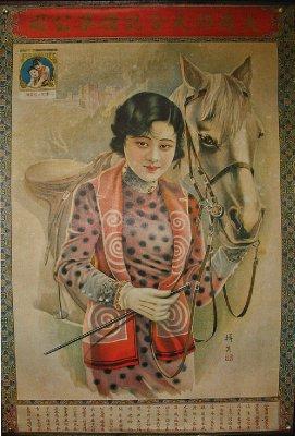 Roaring Twenties China girl