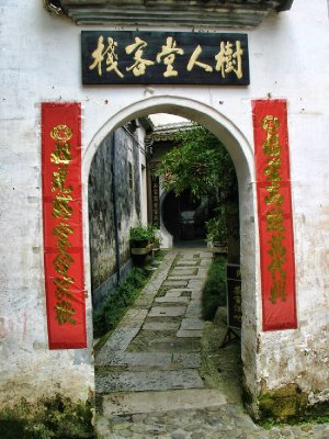 Another ancient doorway