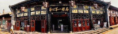 An old Qing Dynasty (it is guessing) wooden building