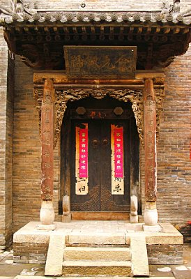A well-preserved Ming ancient entrance Door