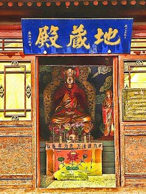 A Buddha on the side