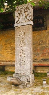 A Old Stele