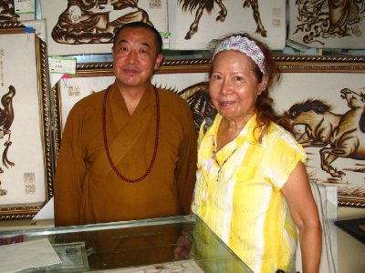 A ShaoLin Monk