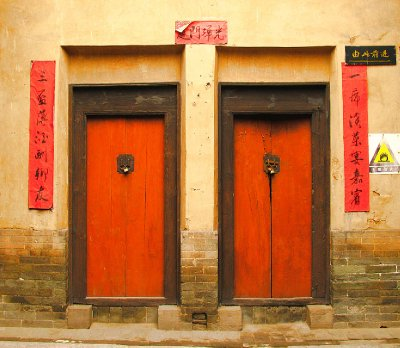 Twin Doors into a main building in one of the courtyards