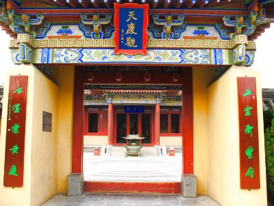 Very impressive entrance way