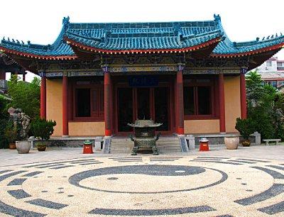 Blue Roofed prayer hall