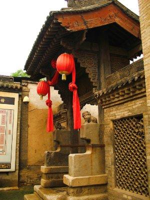 DingCun Entrance