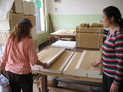 Bamboo Paper - Inspecting