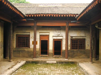 Another Old Courtyard