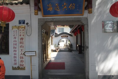 23-Courtyard